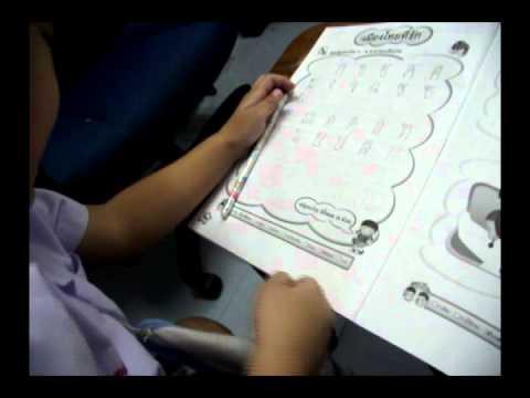 นาธัน:ฝึกเขียนตามรอยประ จาก ก-ฮ