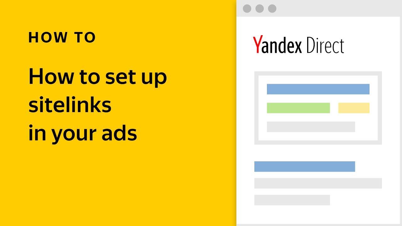 Yandex директ плагин wordpress как прорекламировать профессию ветелинар