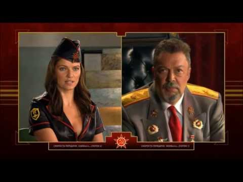 C&C Red Alert 3 - Soviet Cutscenes