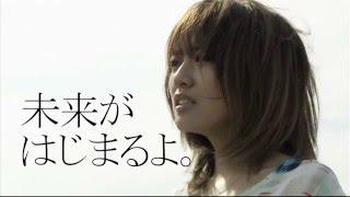 「手帳は高橋」~未来がはじまるよ~ 2015/11 高橋書店 出演:高橋みな...