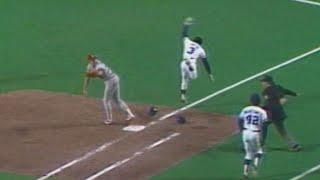 WS1985 Gm6: Denkinger calls Orta safe at first base