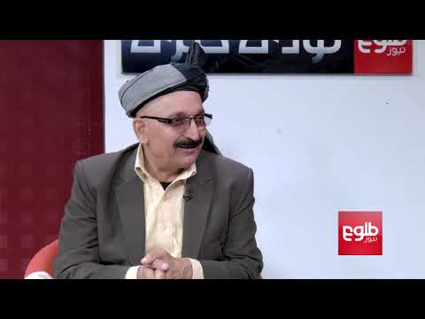 TAWDE KHABARE: NSC Asks Security Forces To Increase Operations