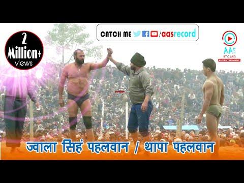 JWALA  SING V/S THAPA (NEPAL)    RAPTI  DANGAL   DUMARIYAGANJ