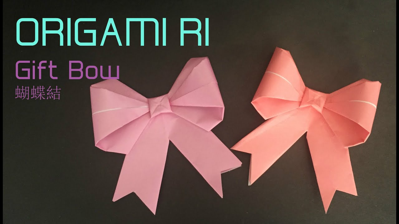 Papercraft Origami Gift Bow 摺紙教學- 蝴蝶結