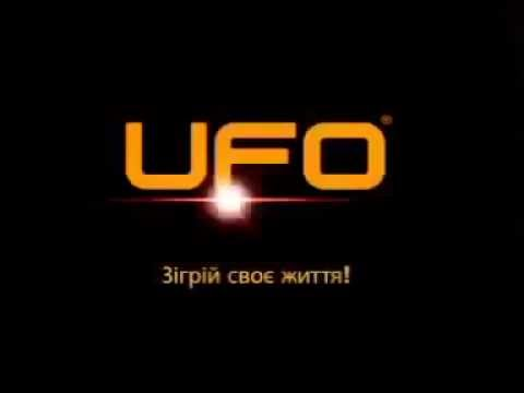 Купить ufo ufo и другую модную обувь по доступным ценам в интернет магазине ozon. Ru. В наличии обувь больших и маленьких размеров, для.