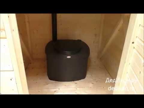Финский торфяной биотуалет Биолан Эко, установка в домик