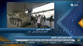 الناطق باسم الجيش اليمني: الحل العسكري الطريق الأسلم لحماية الشعب من الحوثيين