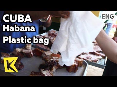【K】Cuba Travel-Habana[쿠바 여행-아바나]시장 필수품 비닐봉지/Plastic bag/Vedado/Mercado Agropecuario/Market