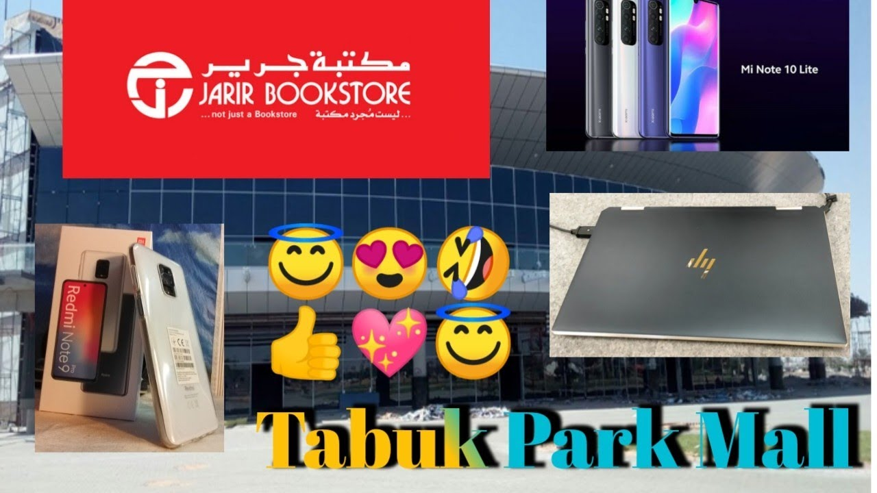 Jarir Bookstore Tabuk K S A Mobile Laptop Offers Till 08th September 2020 Youtube
