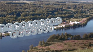 Встреча участников 7 смены форума «Территория смыслов» с Константином Пашковым