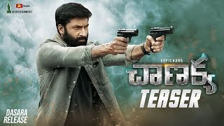 Chanakya Teaser | Gopichand, Mehreen, Zareen Khan | Thiru | AK Entertainments