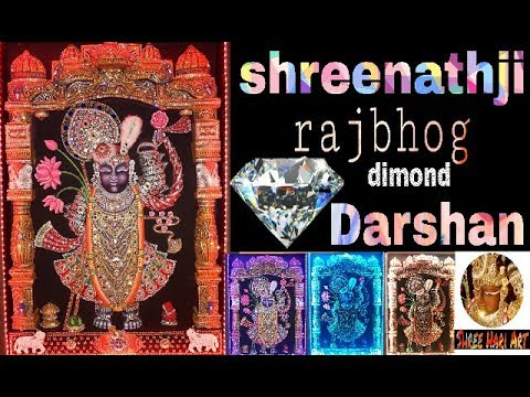 Shreenathji rajbhog darshan by Shree hari art