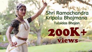 Shri Ramachandra Kripalu Bhajman   Tulsidas Bhajan   Bharatanatyam By Sukanya Kumar