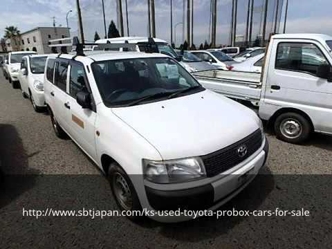 Used Toyota Probox Cars For Sale Sbt Japan Youtube