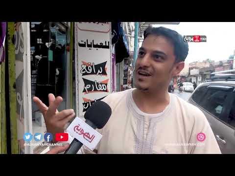 يمن كافيه   المعاكسات في اليمن .. إلى أين   قناة الهوية