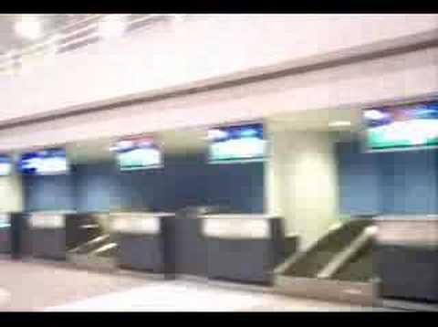 Algiers' Airport