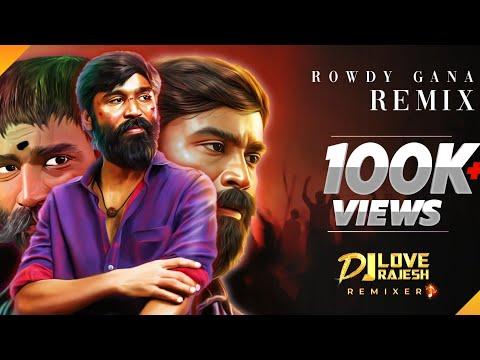 Rowdy Gana Song Remix | Dj-Love Rajesh
