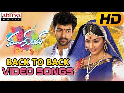 Mukunda Movie || Back To Back Video Song || Varun Tej, Pooja Hegde