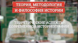 видео Метод, методика, методология: соотношение этих понятий