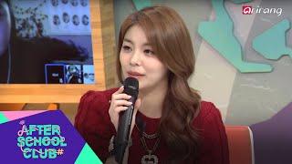Video After School Club - Ailee(에일리) - Full Episode download MP3, 3GP, MP4, WEBM, AVI, FLV Januari 2018