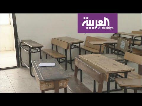 معلمو الأردن  يرفضون العمل..شاهد مدارس الأردن بلا طلاب  - نشر قبل 4 ساعة