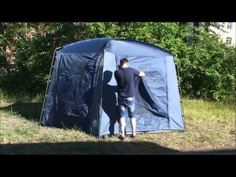 Туристический тент шатер Trek Planet Siesta