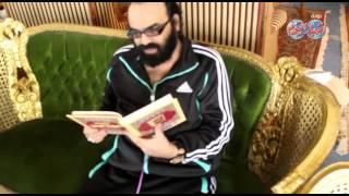 سر المصحف الذي يرافق نادر أبو الليف