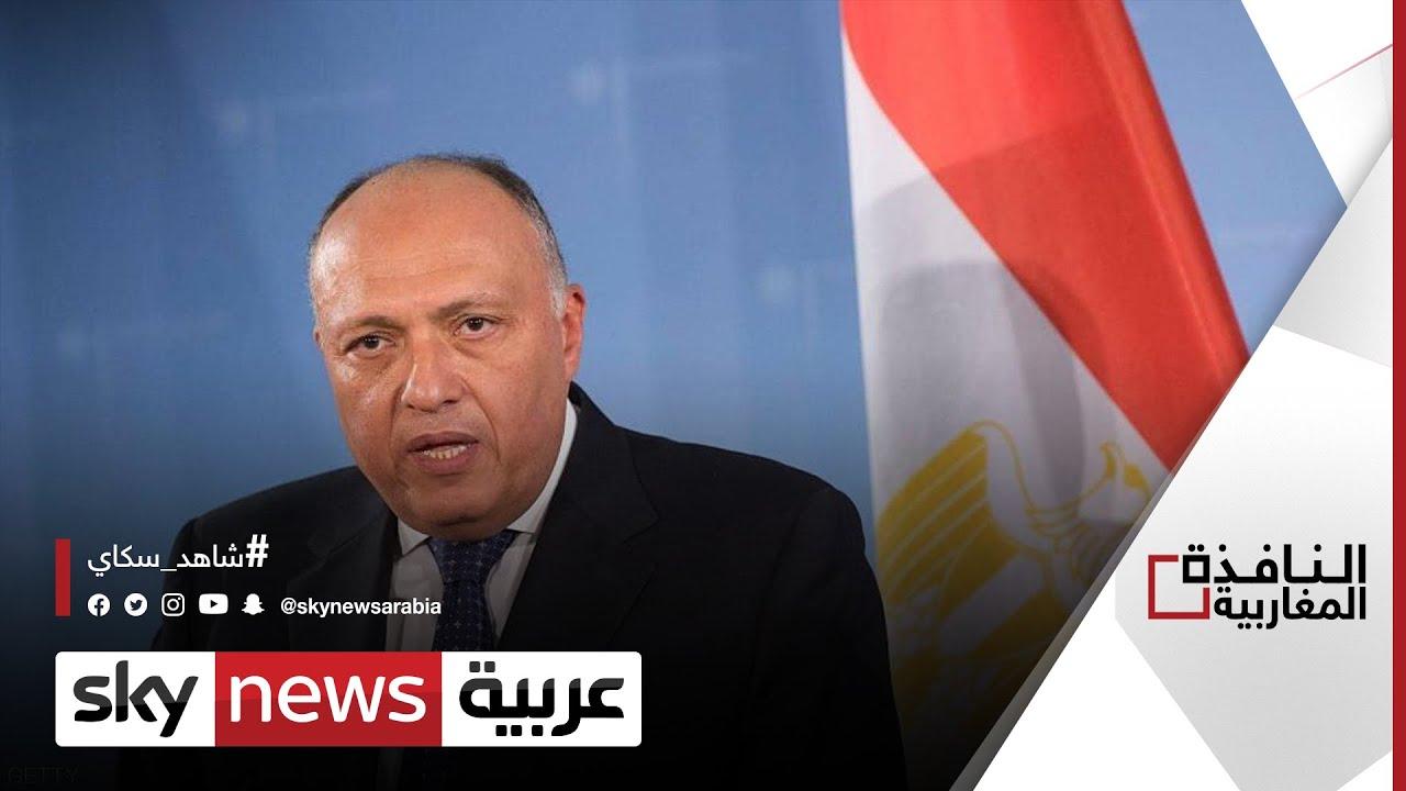 مصر تؤكد دعمها للتسوية السياسية في ليبيا | #النافذة_المغاربية  - نشر قبل 4 ساعة