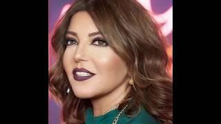 تحميل اغنية سميرة سعيد قال جاني بعد يومين mp3