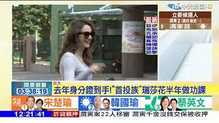 20200111中天新聞 自爆想到國父!吳宗憲早起 火速出門投票