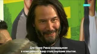 Киану Ривз снялся в комедии