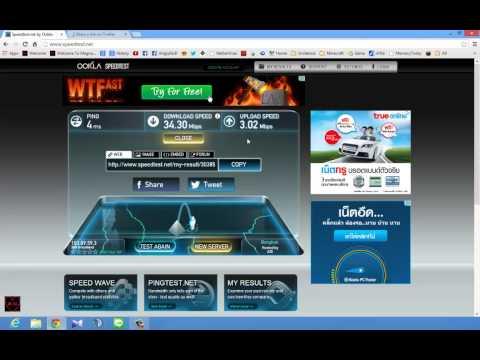 Speed Test Net 3BB By Magnum