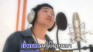 Video Lao Music VDO - www.laopromotion.com download MP3, 3GP, MP4, WEBM, AVI, FLV Juni 2018