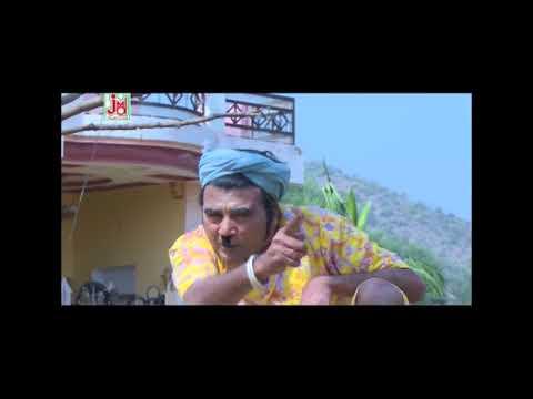 Panya Sepat Mhari Billi Mane He Myau Vol 1 ¦¦ Comedy Rajasthani Video ¦¦