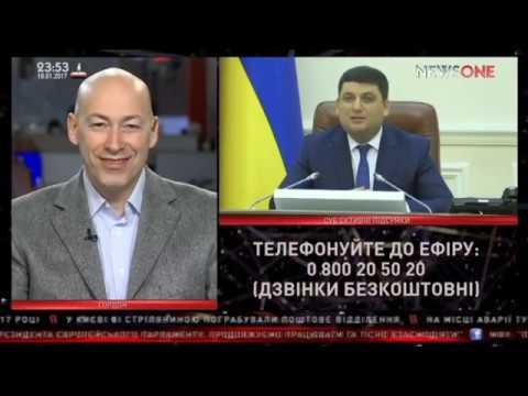 Новости украины за 16 декабря