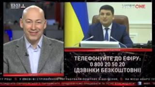 Гордон поспорил с жителем Луганска в прямом эфире