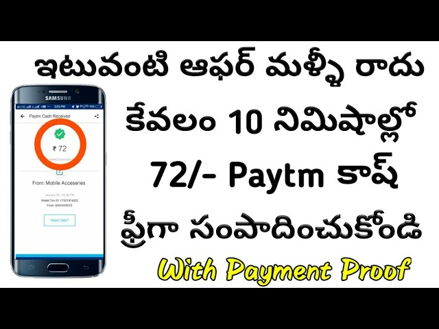 Mobile accessories app | earn 72rs every 10 minutes with live payment proof | best earning app