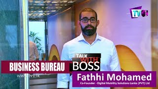 Business Bureau | Talk With Boss | Fathhi Mohamed | 04-02-2018 Thumbnail