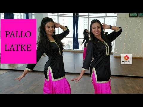Pallo Latke | Shaadi Mein Zaroor Aana | Bollywood Dance | Team Naach Choreography