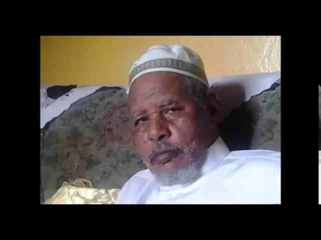 Quran afaan oromo. DR mahamed Rashad