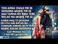 Lost without You Lyrical Half Girlfriend Arjun K Shraddha k Anuska Shahaney Ami Mishra