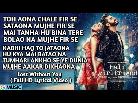 Lost without You - Lyrical - Half Girlfriend - Arjun K & Shraddha k - Anuska Shahaney & Ami Mishra