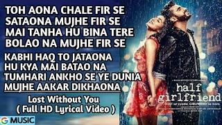 Lost without You - Lyrical - Half Girlfriend - Arjun K & Shraddha k - Anuska Shahaney & Ami Mishra