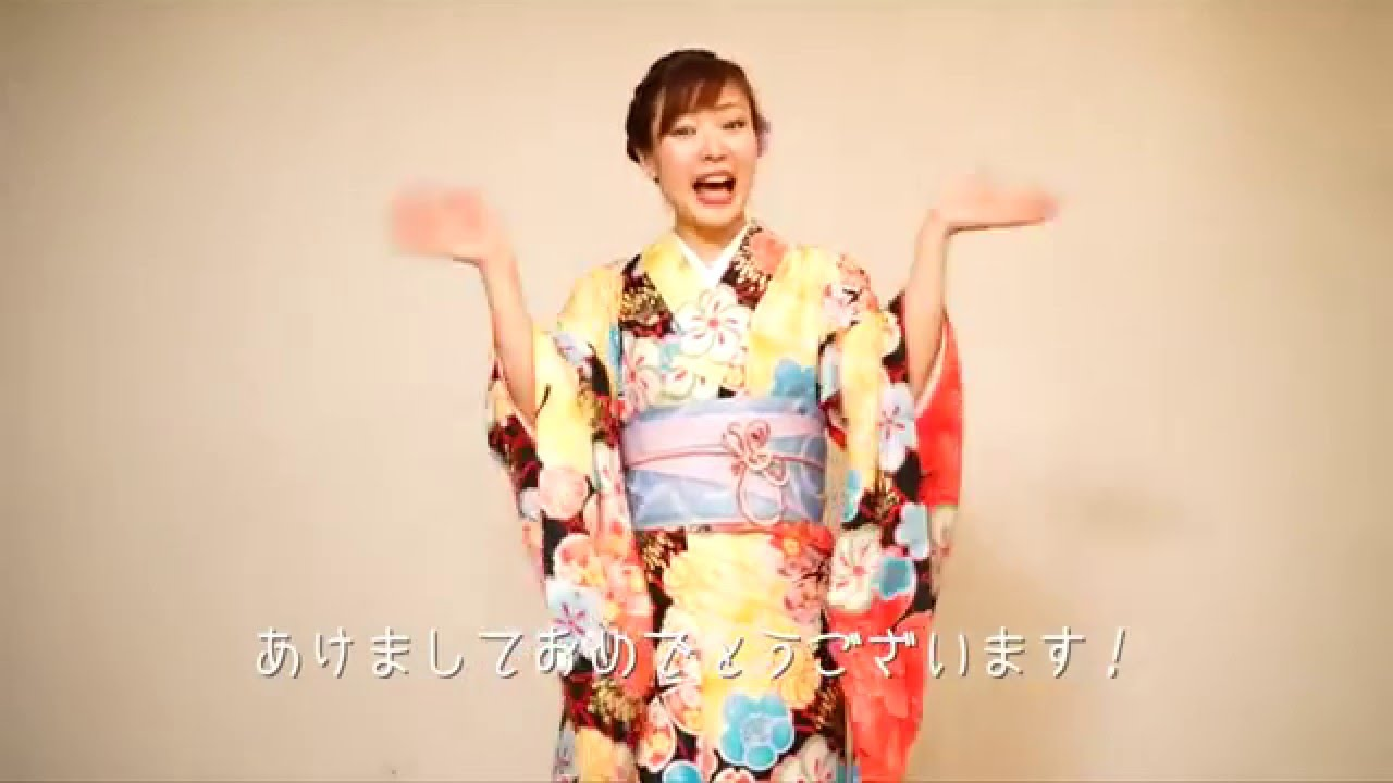 New Year Message From Kaori, Japanese Female Comedian In -1924