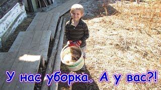 Уборка во дворе. Работа на огороде. Теплички. Ремонт машины. 1 ч. (04.19г.) Семья Бровченко.