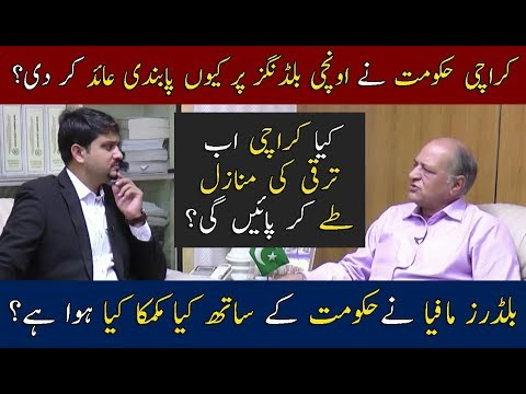 How Mafia Group Engage Government Institutions? | Mohasra Talk Show | Neo News