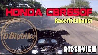 รีวิวการขับขี่บนถนน-honda-cbr650f-riderview-ep-16