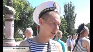 Новости-на-Дону, 27 июля 2015 г.