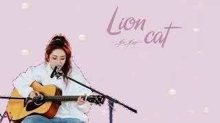 [PINYIN VIETSUB ENGSUB] Lion Cat - Dụ Ngôn (YanYu) 喻言
