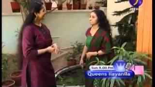 Grihasakhi-Aparna Rajeev Thumbnail